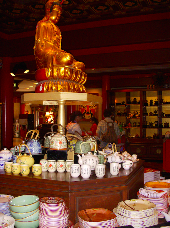 loja china epcot