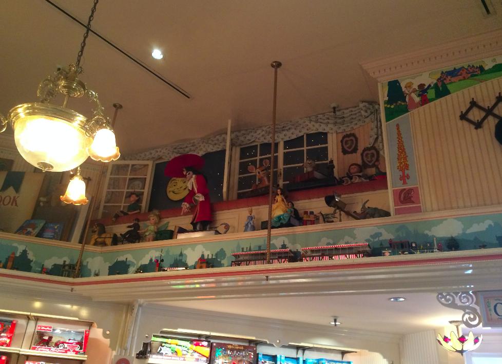 Olha como é linda a parte de cima da loja!