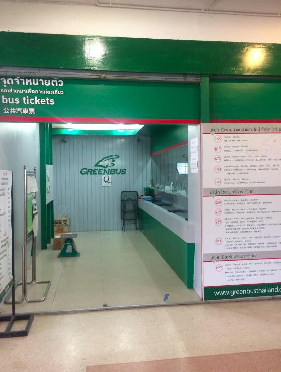 Guichê da Green Bus na rodoviária de Chiang Rai