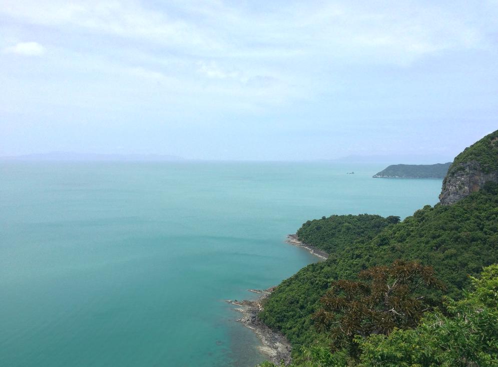 parque nacional angthong tailandia