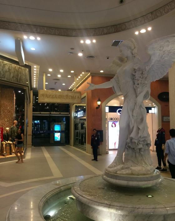 terminal 21 grecia
