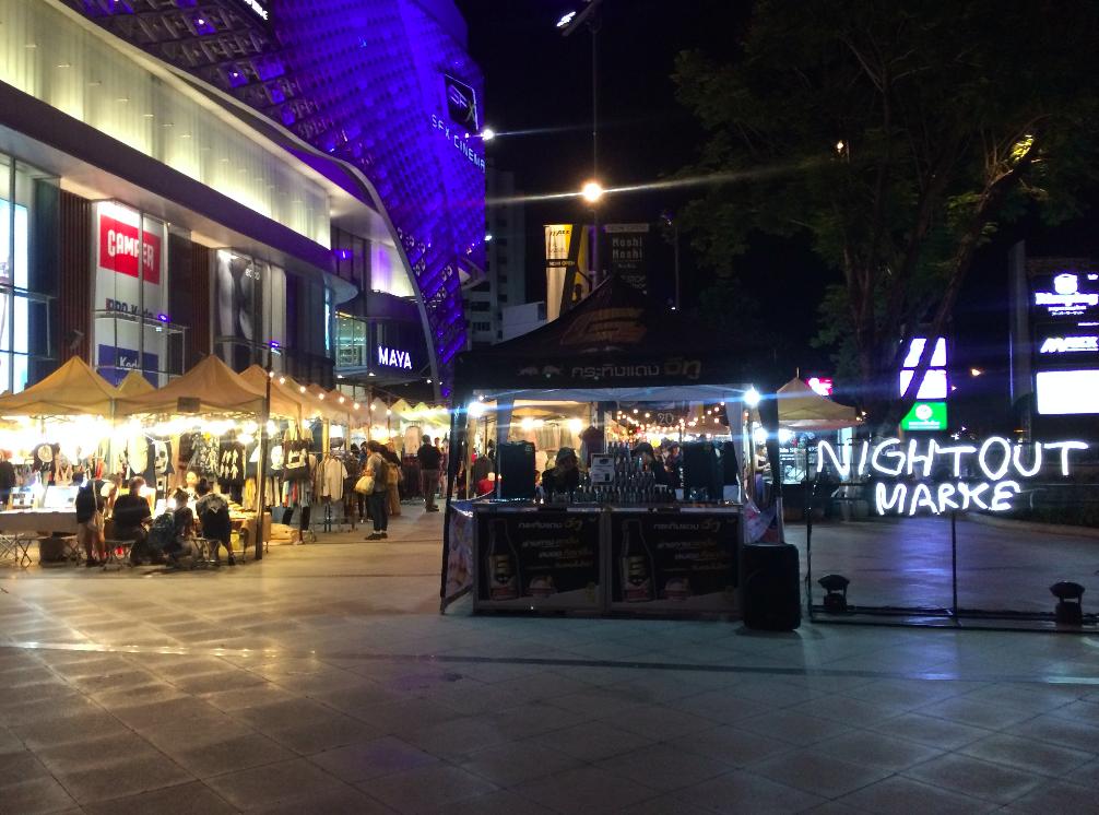 night market maya